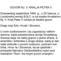 Poziv kralja Petra II.